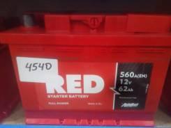 Red Energy. 62А.ч., Обратная (левое), производство Европа