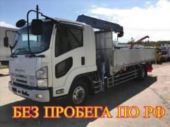 Isuzu Forward. Самогруз , 2013 г. в. Без пробега по РФ, 7 000 кг.