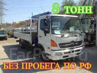 Hino Ranger. Самогруз , 2011 г. в. Без пробега по РФ, 9 000кг.