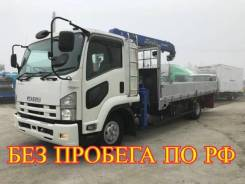 Isuzu Forward. Самогруз , 2012 г. в. Без пробега по РФ, 7 000 кг.