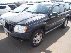Jeep Grand Cherokee. WJ