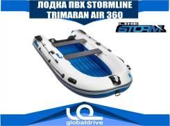 Stormline SeaKing. Год: 2018 год, длина 3,60м., двигатель без двигателя, 20,00л.с.