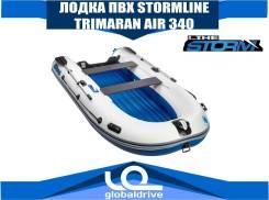 Stormline SeaKing. Год: 2018 год, длина 3,40м., двигатель без двигателя, 15,00л.с.