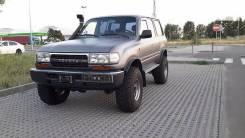 Toyota Land Cruiser 80. Лэнд крузер 80