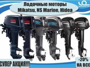 """Подвесные лодочные моторы """"Mikatsu"""", """"NS Marine-Tohatsu"""", """"Hidea"""""""