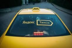 Водитель такси. ИП Саяпин /Яндекс Такси. Улица Суворова 73