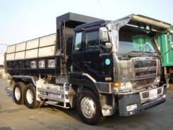 Nissan Diesel Big Thumb. 2001, 21 200 куб. см., 10 000 кг. Под заказ