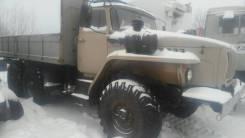 Урал 4320. бортовой, 3 000 куб. см., 18 000 кг.