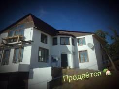 Дом в п. Врангель. Ясная 11, р-н Врангель, площадь дома 360 кв.м., водопровод, скважина, электричество 25 кВт, отопление электрическое, от агентства...