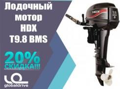 HDX. 9,80л.с., 2-тактный, бензиновый, нога S (381 мм), Год: 2018 год
