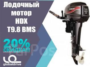 HDX. 9,80л.с., 2-тактный, бензиновый, нога S (381 мм), 2018 год год
