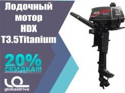 HDX. 3,50л.с., 2-тактный, бензиновый, нога S (381 мм), Год: 2018 год