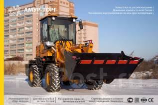 Amur. Фронтальный погрузчик AMUR 620. В наличии. Гарантия., 1 800 кг.