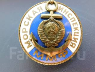 Знак ММФ.