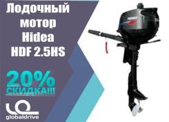 Hidea. 2,50л.с., 4-тактный, бензиновый, нога S (381 мм), 2018 год год