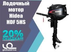 Hidea. 5,00л.с., 4-тактный, бензиновый, нога S (381 мм), Год: 2018 год