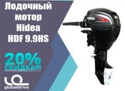 Hidea. 9,90л.с., 4-тактный, бензиновый, нога S (381 мм), Год: 2018 год