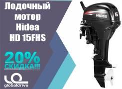Hidea. 15,00л.с., 2-тактный, бензиновый, нога S (381 мм), Год: 2018 год