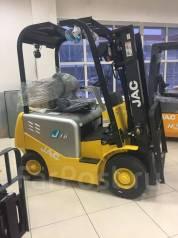 JAC. Погрузчик вилочный CPD 16, 1 599 кг. Под заказ