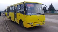 Isuzu Bogdan. Автобус Богдан А092Н2, 4 600 куб. см., 43 места