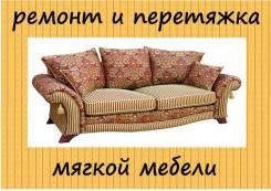 Мастер. ИП Точеный С.В. Улица Чичерина 24