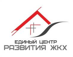 Юридическая помощь в сфере ЖКХ, по спорам с УК, ТСЖ, застройщиком и тд