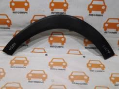 Накладка крыла переднего левого Hyundai Tucson