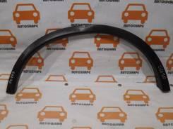 Накладка крыла заднего правого Nissan X-Trail
