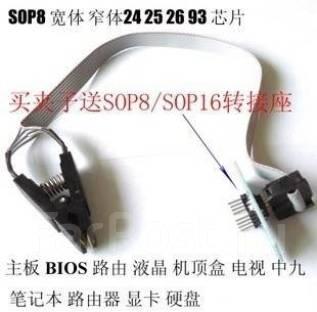 Флэш-держатель для чипов в корпусе SOIC8/SOP8
