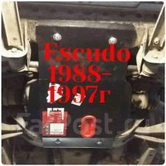 Защита двигателя. Suzuki Escudo, AT01W, TA01R, TA01V, TA01W, TA11W, TA31W, TA51W, TD01W, TD11W, TD31W, TD51W, TD61W Двигатели: G16A, H20A, H25A, J20A...