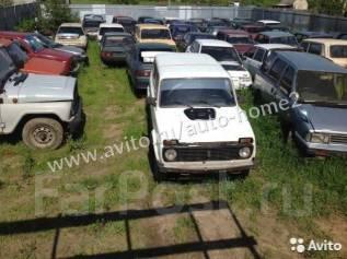 Купить авто дазтун в алтайском крае