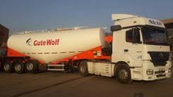 Gutewolf. Цементовоз вакуумный GuteWolf, 40 000кг.
