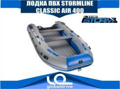 Stormline Classic Air. Год: 2018 год, длина 4,00м., двигатель без двигателя, 30,00л.с., бензин