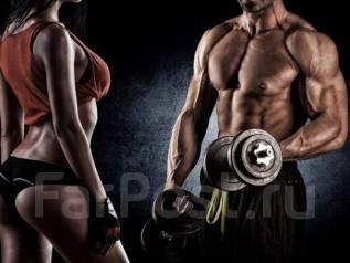 Акция! Годовой абонемент в фитнес-клуб Всего за 12000 руб. Акция длится до 31 марта