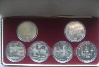 Набор монет СССР, 1 рубль 1977-1980 год, Олимпиада 80, редкий