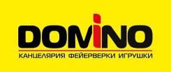 Интернет-маркетолог. ООО Риарден. Г. Хабаровск, ул. Ленина, 45