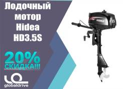 Hidea. 3,50л.с., 2-тактный, бензиновый, нога S (381 мм), Год: 2018 год