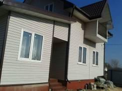 Продам уютный 2-этажный дом с домовой книгой. СТ Кирпичики, р-н Соловей ключ, площадь дома 90 кв.м., скважина, электричество 15 кВт, отопление электр...