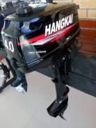 Hangkai. 4,00л.с., 2-тактный, бензиновый, нога S (381 мм), Год: 2018 год