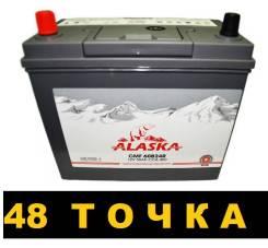 Alaska. 50 А.ч., Прямая (правое), производство Корея