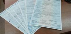 Оформление карантинного и фитосанитарного сертификатов