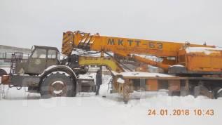 Tadano GT-700E. Продам кран Tadano МКТТ 63, 11 150 куб. см., 63 000 кг., 55 м.
