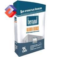"""Клей для ячеистых блоков, морозостойкий, 25кг, 1пал./56шт. """"Bergauf Kleben Block"""" -"""