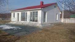 Продам дом с земельным участком в Хмыловке. Улица Школьная 1, р-н Хмыловка, площадь дома 50 кв.м., скважина, электричество 15 кВт, отопление твердото...
