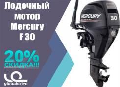Mercury. 30,00л.с., 4-тактный, бензиновый, нога S (381 мм), Год: 2017 год