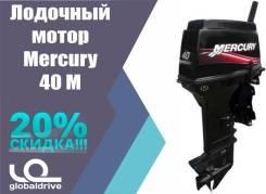 Mercury. 40,00л.с., 2-тактный, бензиновый, нога S (381 мм), Год: 2017 год