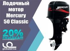 Mercury. 50,00л.с., 2-тактный, бензиновый, нога S (381 мм), Год: 2017 год