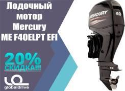 Mercury. 40,00л.с., 4-тактный, бензиновый, нога L (508 мм), Год: 2018 год