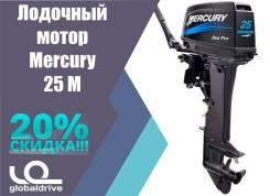 Mercury. 25,00л.с., 2-тактный, бензиновый, нога S (381 мм), Год: 2018 год