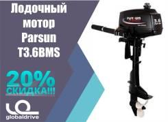 Parsun. 3,60л.с., 2-тактный, бензиновый, нога S (381 мм), Год: 2017 год